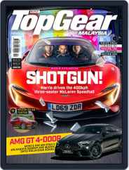 TopGear Malaysia (Digital) Subscription February 1st, 2020 Issue