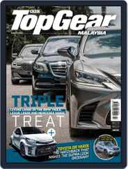 TopGear Malaysia (Digital) Subscription March 1st, 2020 Issue