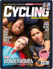 Cycling Plus Malaysia (Digital) Subscription March 1st, 2019 Issue