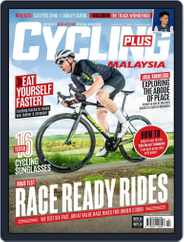 Cycling Plus Malaysia (Digital) Subscription July 1st, 2019 Issue