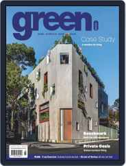 Green (Digital) Subscription March 1st, 2020 Issue