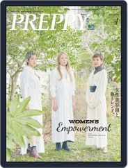 PREPPY (Digital) Subscription March 6th, 2019 Issue