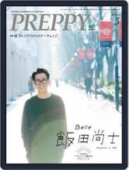 PREPPY (Digital) Subscription April 4th, 2019 Issue