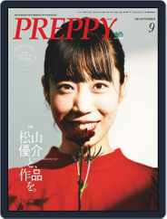 PREPPY (Digital) Subscription August 6th, 2019 Issue