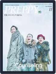 PREPPY (Digital) Subscription October 4th, 2019 Issue