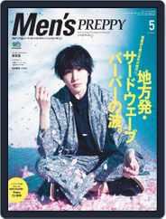 Men's PREPPY (Digital) Subscription April 4th, 2019 Issue