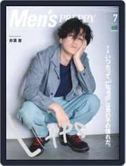 Men's PREPPY (Digital) Subscription June 6th, 2019 Issue