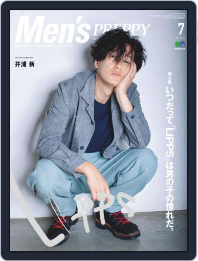 Men's PREPPY June 6th, 2019 Digital Back Issue Cover