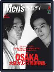 Men's PREPPY (Digital) Subscription July 4th, 2019 Issue