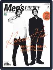 Men's PREPPY (Digital) Subscription August 6th, 2019 Issue