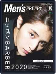 Men's PREPPY (Digital) Subscription September 5th, 2019 Issue