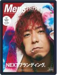 Men's PREPPY (Digital) Subscription November 6th, 2019 Issue