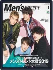 Men's PREPPY (Digital) Subscription December 5th, 2019 Issue