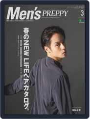 Men's PREPPY (Digital) Subscription February 1st, 2020 Issue