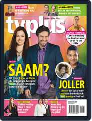 TV Plus Afrikaans (Digital) Subscription November 20th, 2019 Issue