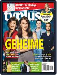 TV Plus Afrikaans (Digital) Subscription January 15th, 2020 Issue
