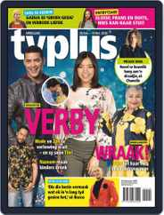 TV Plus Afrikaans (Digital) Subscription February 26th, 2020 Issue