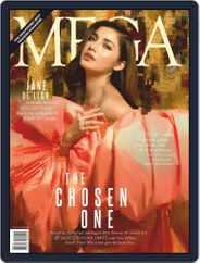 MEGA (Digital) Subscription December 1st, 2019 Issue
