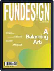 Fundesign 瘋設計 (Digital) Subscription April 22nd, 2020 Issue