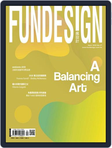 Fundesign 瘋設計 April 22nd, 2020 Digital Back Issue Cover