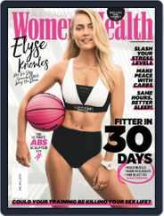 Women's Health Australia (Digital) Subscription May 1st, 2019 Issue