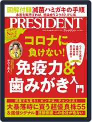 PRESIDENT (Digital) Subscription April 24th, 2020 Issue