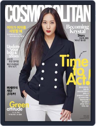 Cosmopolitan Korea April 24th, 2020 Digital Back Issue Cover