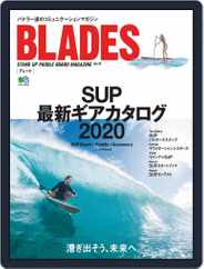 BLADES(ブレード) (Digital) Subscription April 25th, 2020 Issue