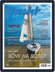 Yacht Russia (Digital) Subscription May 1st, 2020 Issue