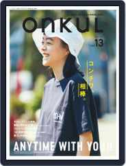 ONKUL オンクル (Digital) Subscription April 30th, 2020 Issue
