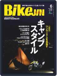 Bikejin/培倶人 バイクジン (Digital) Subscription May 1st, 2020 Issue