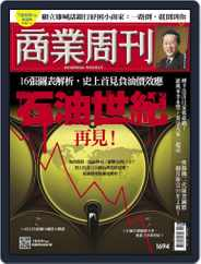 Business Weekly 商業周刊 (Digital) Subscription May 4th, 2020 Issue