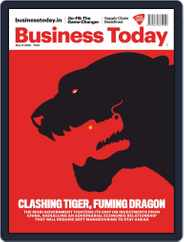 Business Today (Digital) Subscription May 17th, 2020 Issue