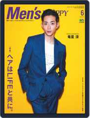Men's PREPPY (Digital) Subscription May 1st, 2020 Issue