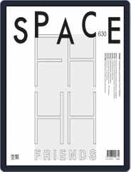Space (Digital) Subscription May 1st, 2020 Issue