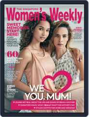 Singapore Women's Weekly (Digital) Subscription May 1st, 2020 Issue