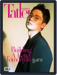 Taiwan Tatler (Digital) Subscription April 1st, 2020 Issue
