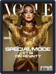 Vogue Paris (Digital) Subscription May 1st, 2020 Issue