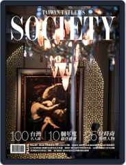 Taiwan Tatler Society Magazine (Digital) Subscription June 25th, 2018 Issue