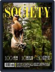 Taiwan Tatler Society Magazine (Digital) Subscription March 11th, 2015 Issue