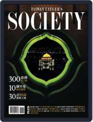 Taiwan Tatler Society Magazine (Digital) Subscription March 26th, 2012 Issue
