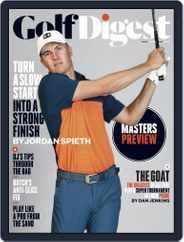 Golf Digest Magazine (Digital) Subscription April 1st, 2019 Issue
