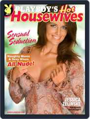 Playboy's Hot Housewives (Digital) Subscription July 28th, 2011 Issue