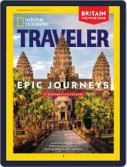 National Geographic Traveler Interactive (Digital) Subscription February 1st, 2019 Issue