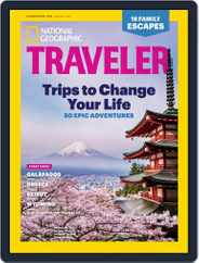 National Geographic Traveler Interactive (Digital) Subscription June 1st, 2018 Issue