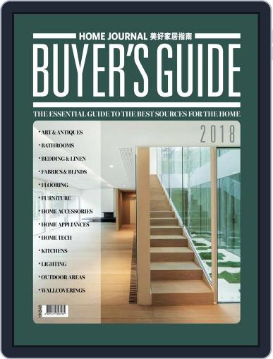 Home Buyer's Guide January 1st, 2018 Digital Back Issue Cover