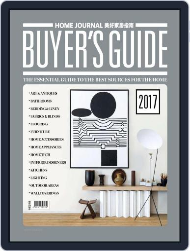 Home Buyer's Guide January 6th, 2017 Digital Back Issue Cover
