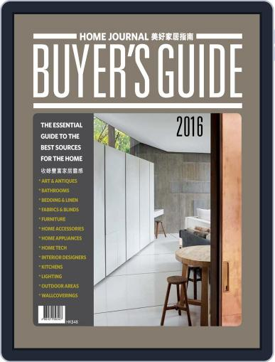Home Buyer's Guide January 6th, 2016 Digital Back Issue Cover