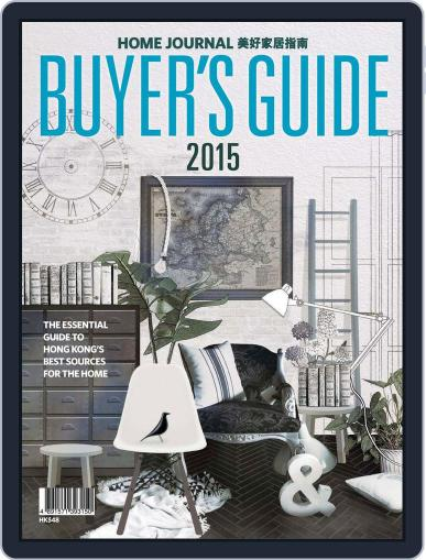 Home Buyer's Guide January 7th, 2015 Digital Back Issue Cover