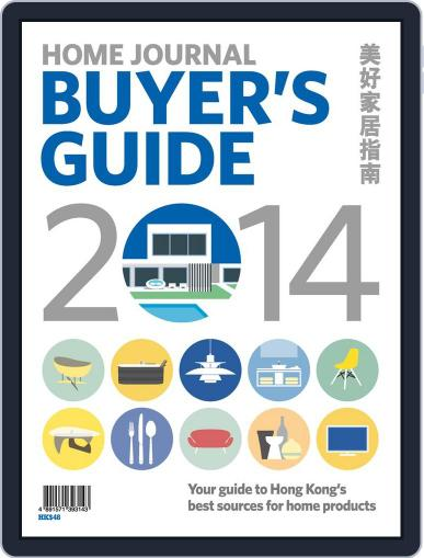 Home Buyer's Guide January 3rd, 2014 Digital Back Issue Cover
